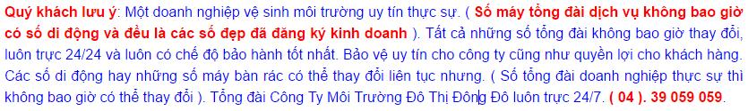 canh-giac-lua-dao